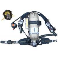 Buy cheap Scott AP50 CBRN 2002 Spec - Refurbished SCBA from wholesalers