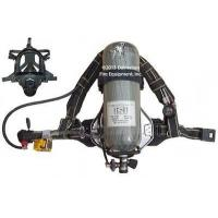 Quality ISI Magnum 1992 Spec - Refurbished SCBA for sale
