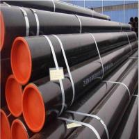 "Quality API 5L X70 <strong style=""color:#b82220"">SSAW</strong> <strong style=""color:#b82220"">Pipe</strong> For Oil Project for sale"