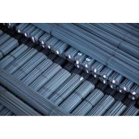 Quality Steel Carbon / Alloy Hot rolled ribbed bars(in straight) for sale