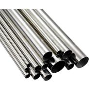Quality Steel Carbon / Alloy Thin Wall Steel Pipe for sale