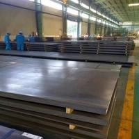 Quality Cold rolled steel coil and sheet Carbon steel sheets ASTM A36 steel plate for sale