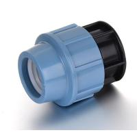 Quality PP Compression Fitting Product  Plug for sale