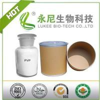 Quality Technical Grade Polyvinylpyrrolidone PVP K30 Povidone for sale
