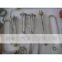 Immersion type electric heating tube