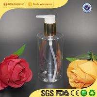 Quality 2016 Top quality Plastic Spray Perfume Bottle For Perfume for sale