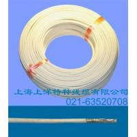 Quality Mica high temperature refractory line 500℃ GN500-01 for sale