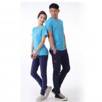 Buy cheap Custom personalized shirt from wholesalers