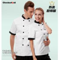 Buy cheap Western restaurant male and female chef clothes from wholesalers