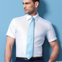 Buy cheap Shenzhen work clothes custom business wear cotton shirt from wholesalers