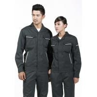 Buy cheap Winter factory clothes custom from wholesalers