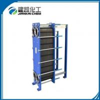 China High Efficient Hot Water Heating Energy-Saving Flat Plate Heat Exchangers on sale