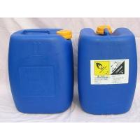 Quality Hydrogen peroxide for sale