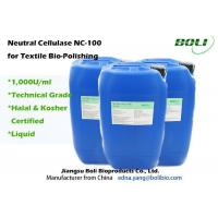 Quality Stable Activity Biopolishing Enzymes Neutral Cellulase NC - 100 High Purity for sale