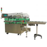 China Automatic Cellophane Wrapping Machine Perfume Box Cellophane Wrapping Machine on sale