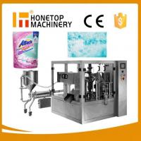 Quality Auto Retort Pouch Packing Machine Low Price for sale