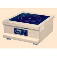 Quality Economical Single Induction Cooktop , Commercial Induction Stove Low Power Output for sale