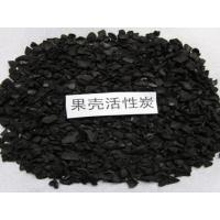 Shell base Activated Carbon