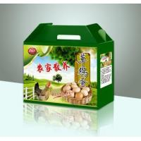 Supplier Agricultural Products Egg Paper Packaging Box
