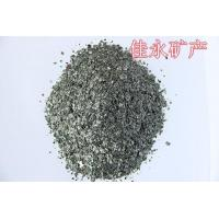 Quality Tourmaline Natural mica for sale