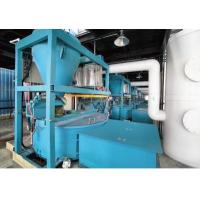 Quality HG Series Fully Automatic Paste Mixer for sale