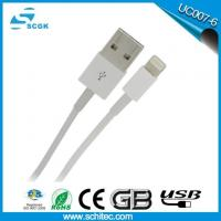China Male to Male USB Data Transfer Cable for iphone I5 I6 I7 on sale