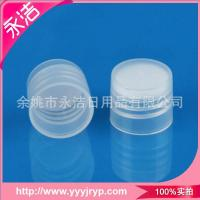 Quality Factory direct 24/410 simple plastic cover cap cover cosmetics packaging for sale
