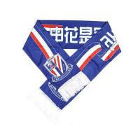 Buy cheap Men's Cheap Blue Printing Fans Headband with Tassels Football Team Scarves from wholesalers