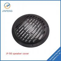 Speaker Cover Grill cover JF-50