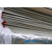 Quality Incoloy 800h Nickel Alloy Tube for sale
