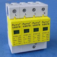 circuit breakers PYD1-D(SPD) 4P