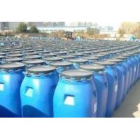 Quality CHEMICAL MATERIALS AMINIUM LAURYL ETHER SULPHATE (ALES) for sale