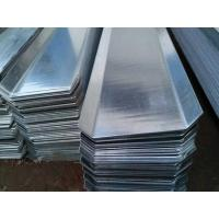 chequered plate mass in kg best price