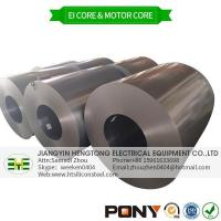 Quality Cold Rolled Non Grain Oriented Electrical Steel for sale