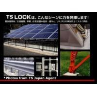 TS products are used in public construction in Japan