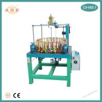 China GH48-1 High Speed Lace Braiding Machine on sale