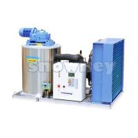 Buy Concrete Cooling System at wholesale prices