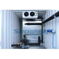Buy cheap Concrete Cooling System Chilling System from wholesalers