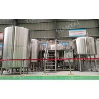 Buy cheap 20BBL Stainless steel Steam Mash Tun/ brewing equipment from wholesalers