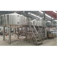 Quality 5000L Steam Mash Tun for beer brewhouse for sale