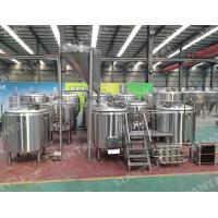 Buy cheap 15BBL Steam Mash Tun for Microbrewery Equipment from wholesalers