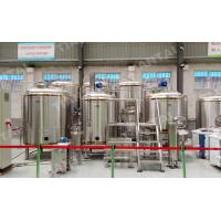 Buy cheap 8BBL Steam Mash Tun for Microbrewery Equipment from wholesalers