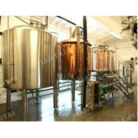 Buy cheap 10BBL Steam Mash Tun for Microbrewery equipment UK from wholesalers