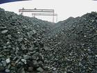 Buy cheap Supply Chrome Ore from wholesalers