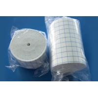 Buy cheap Sports Care Fixation tape from wholesalers