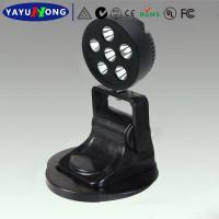 Quality Remote Magnetic Work light YYHS01-WT660 for sale