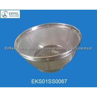 Quality Stainless steel skimmer-EKS01SS0067 for sale