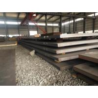 Online shop china Best price hot rolled steel plate s235jr