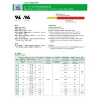 Quality UL10362 FLUOROPLASTIC(TEFLON)INSULATED WIRE for sale