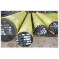 special steel Plate and coil